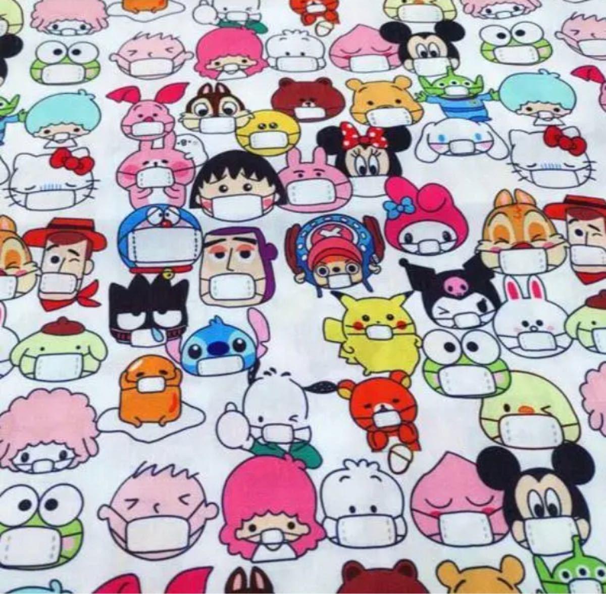 ハギレ 生地 子供に大人気なキャラクターが全員マスク姿で集合バックカラー白