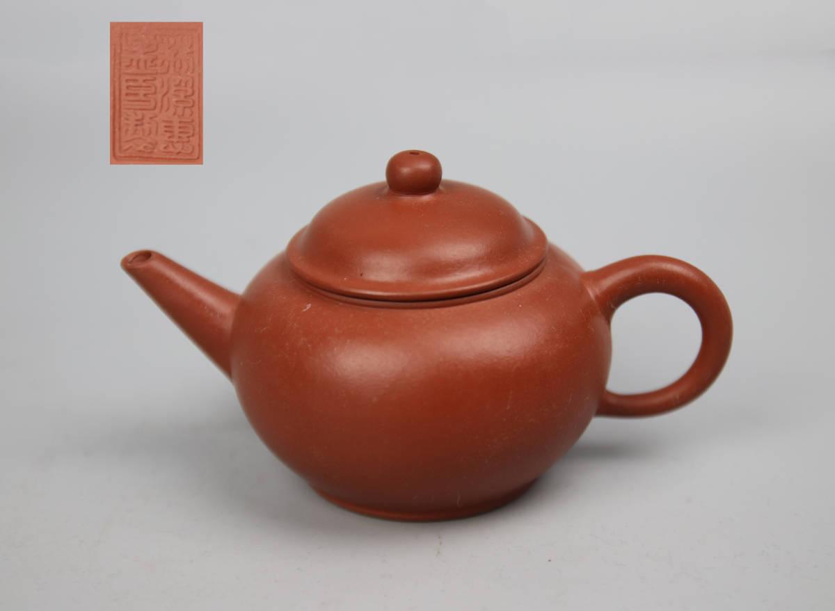 0025 唐物 大振り朱泥急須 水平 荊渓恵孟臣 中国宜興 紫砂 茶道具