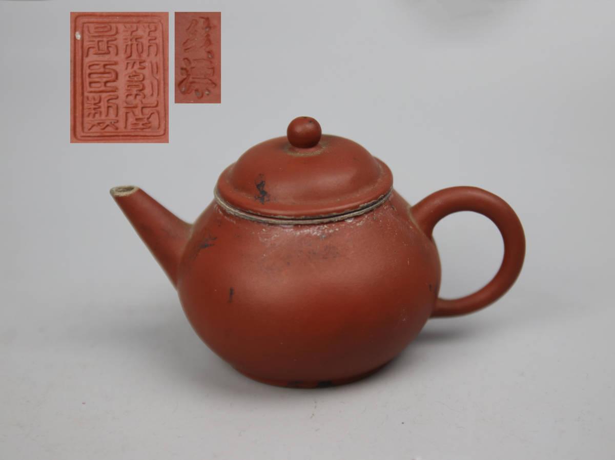 0026 唐物 朱泥急須 水平 線漂 荊渓南孟臣 中国宜興 紫砂 茶道具