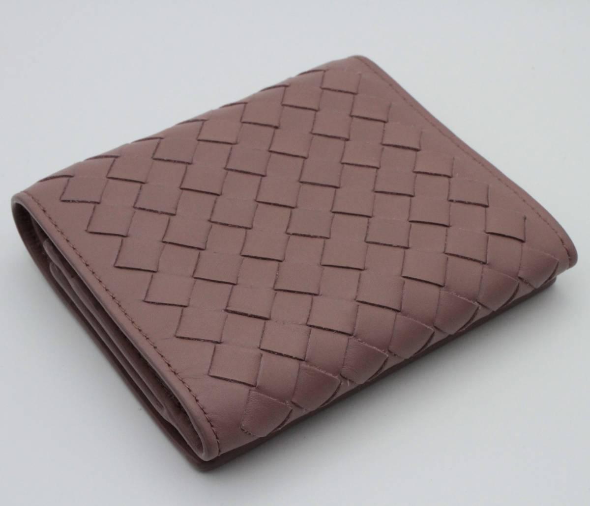 ◆◇【超美品】Bottega Veneta ボッテガヴェネタ イントレチャート 三つ折り財布◇◆_画像4
