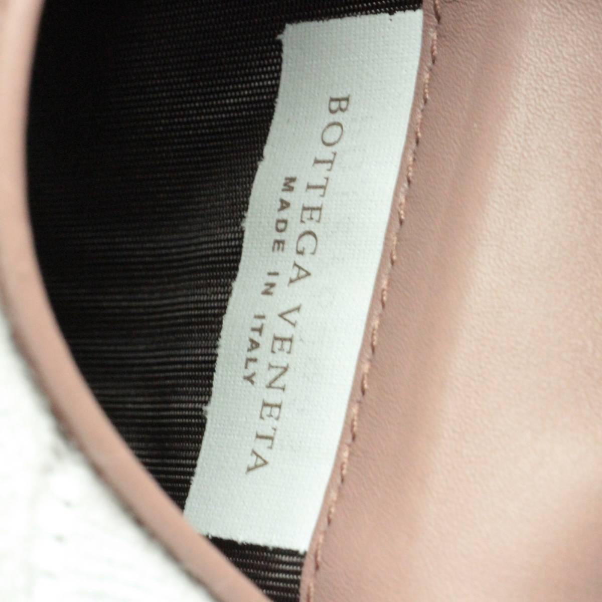 ◆◇【超美品】Bottega Veneta ボッテガヴェネタ イントレチャート 三つ折り財布◇◆_画像7