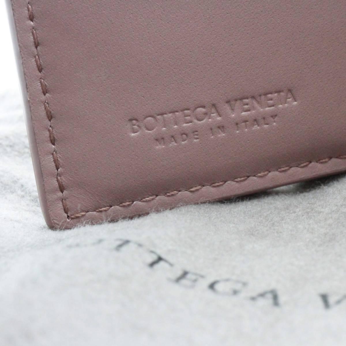◆◇【超美品】Bottega Veneta ボッテガヴェネタ イントレチャート 三つ折り財布◇◆_画像8
