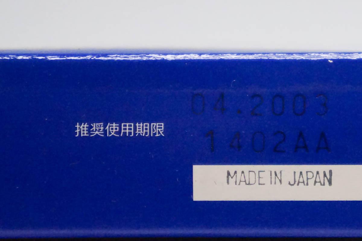 ☆ 【未使用】 EPSON カラーインクカートリッジ IC5CL06W IC1BK05W セット ※推奨使用期限切れ_画像6
