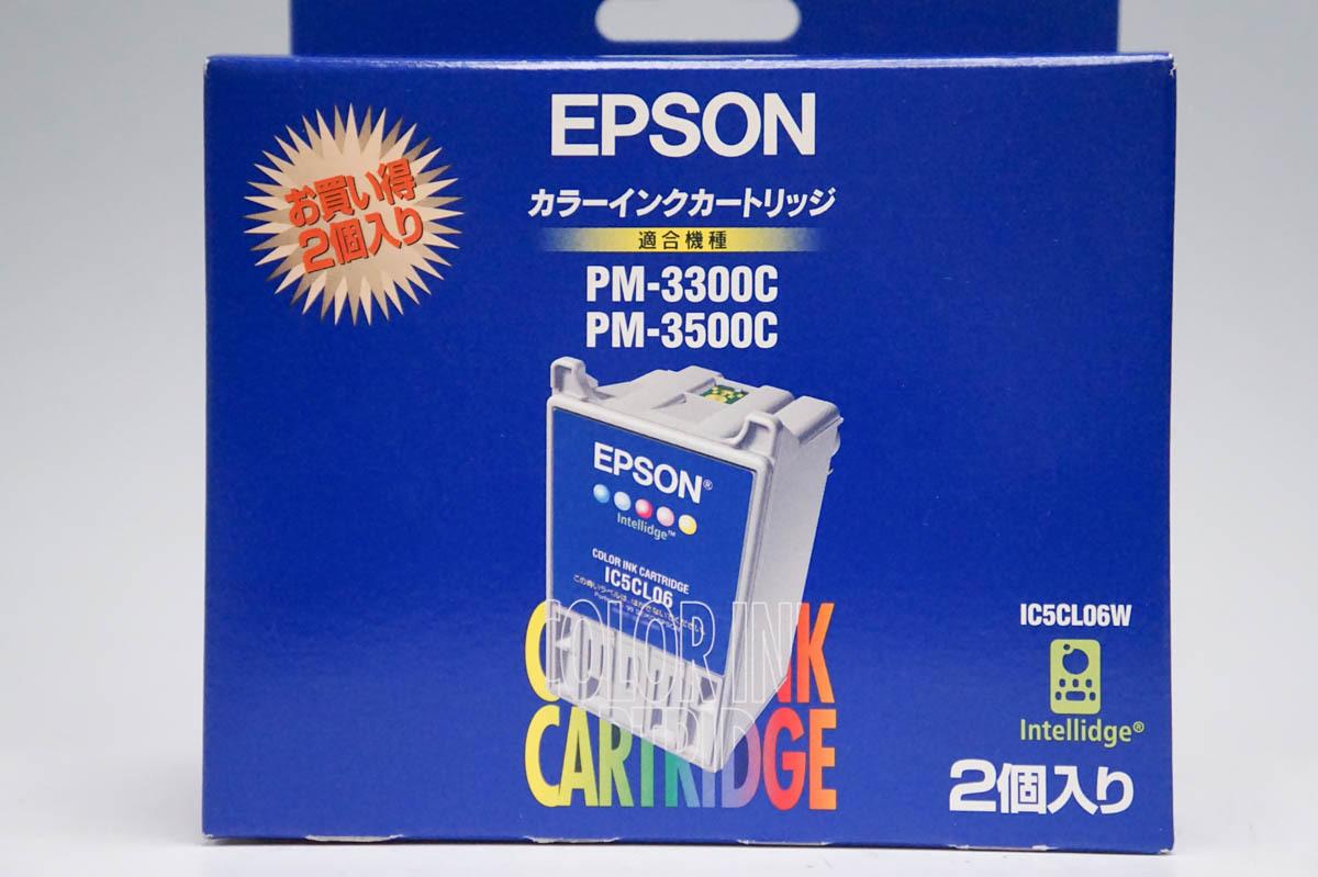 ☆ 【未使用】 EPSON カラーインクカートリッジ IC5CL06W IC1BK05W セット ※推奨使用期限切れ_画像3