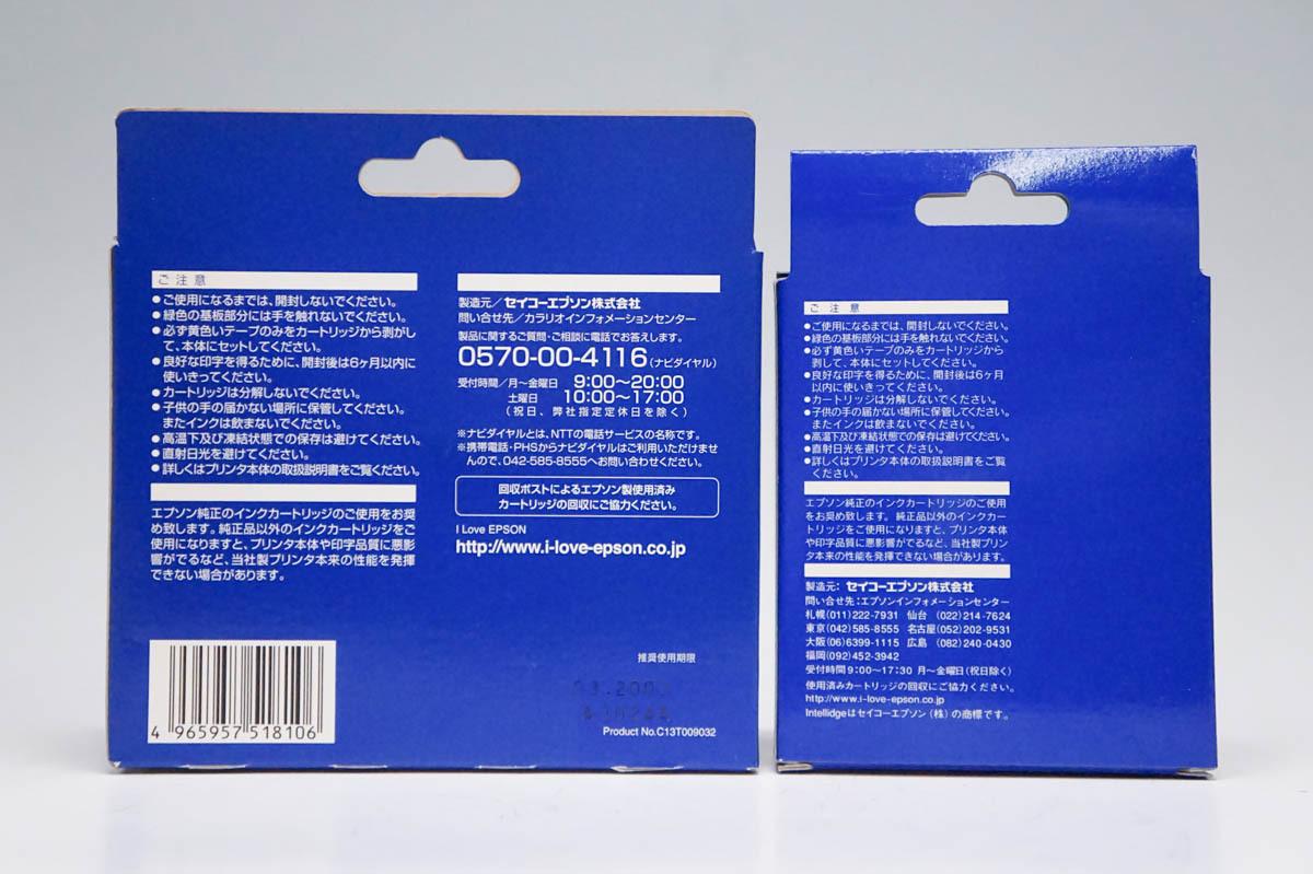 ☆ 【未使用】 EPSON カラーインクカートリッジ IC5CL06W IC1BK05W セット ※推奨使用期限切れ_画像2