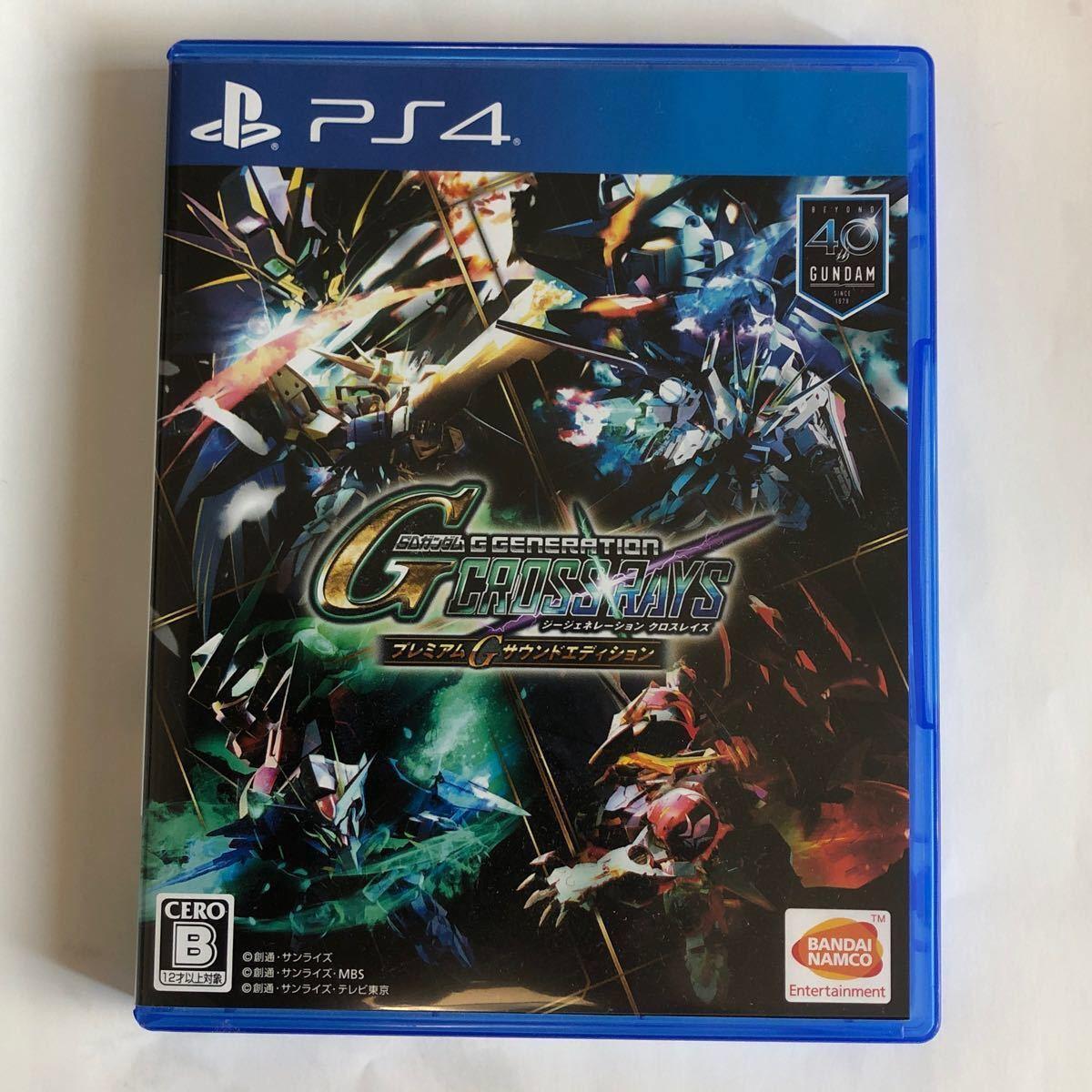 PS4 Gジェネレーション クロスレイズ プレミアムサウンド エディション