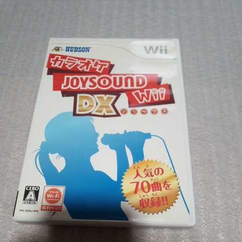 Wiiソフト カラオケJOYSOUND DX Wii USBマイク Wiiリモコン