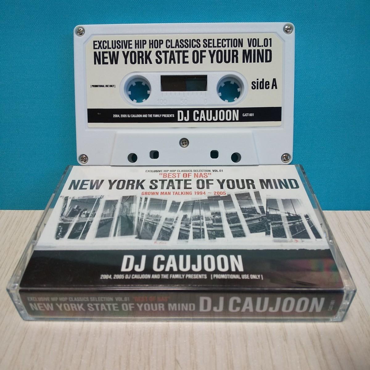 ■ミックステープ DJ CAUJOON BEST OF NAS