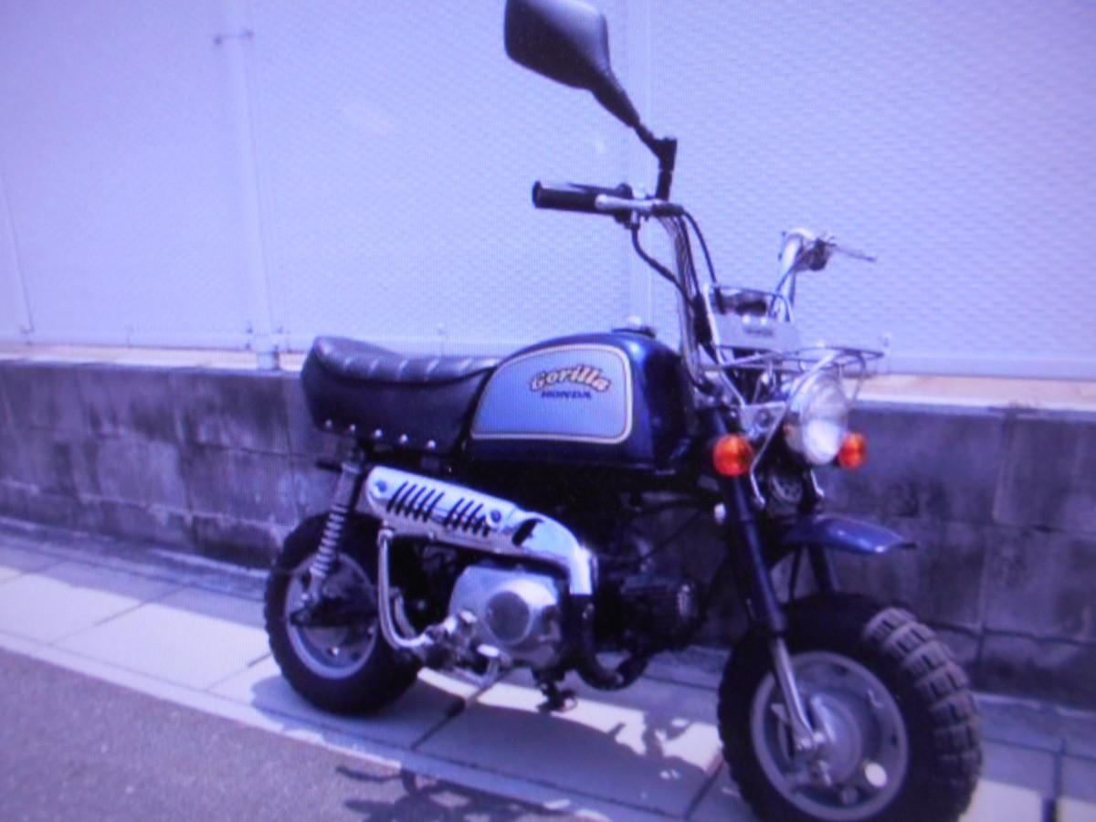 「絶版昭和の旧車メ-カ-廃盤ホンダゴリラZ50Jマニア館趣味のバイク旧車セ-ルスギフトップトレ-ディング」の画像1