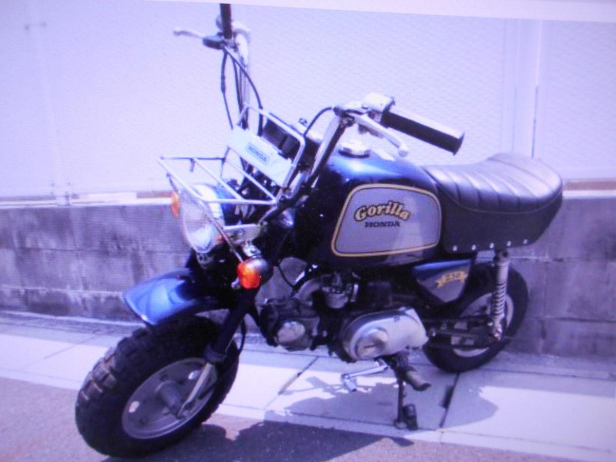 「絶版昭和の旧車メ-カ-廃盤ホンダゴリラZ50Jマニア館趣味のバイク旧車セ-ルスギフトップトレ-ディング」の画像3