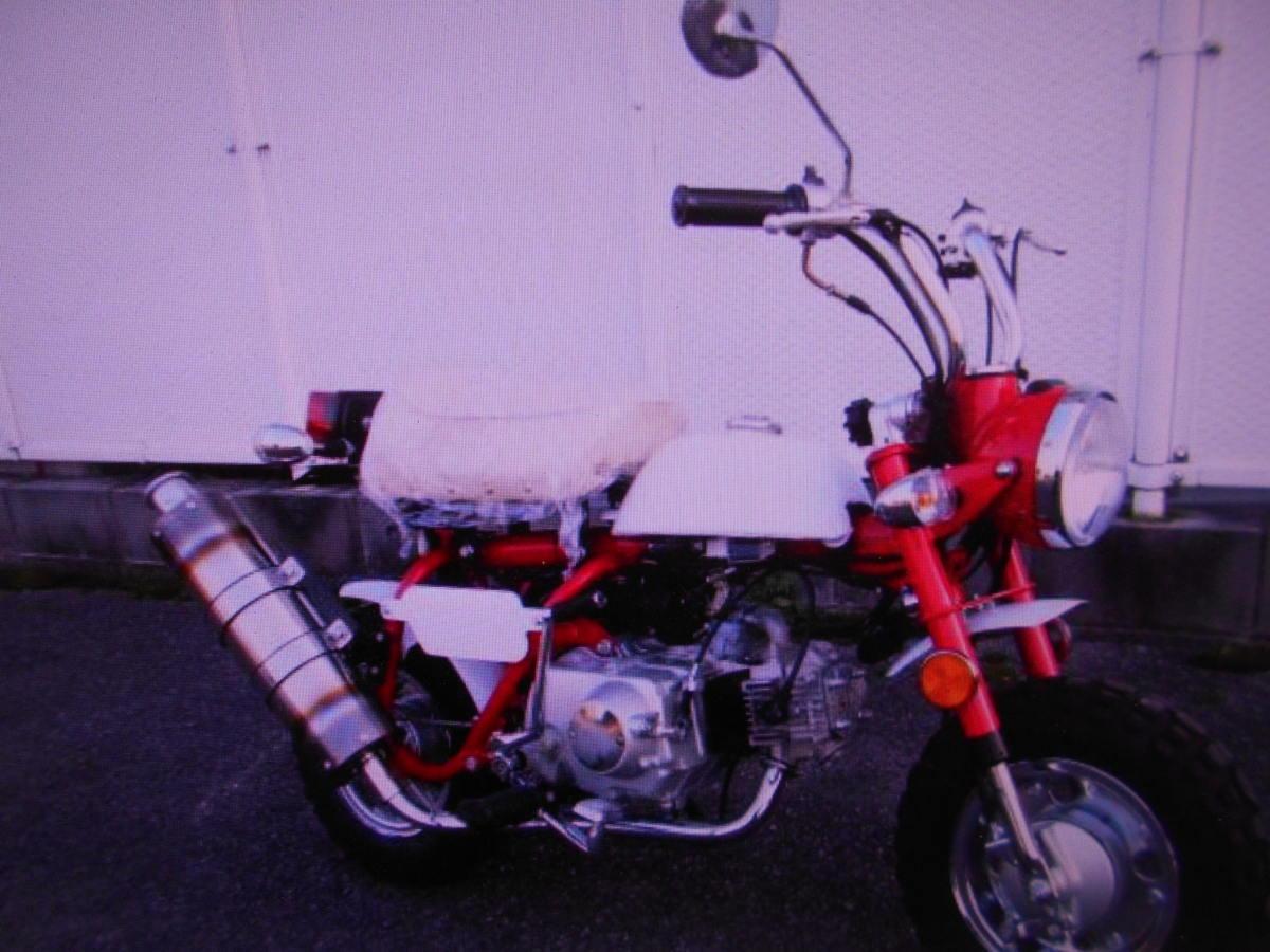 「ミニモンキ-タイプ珍車キットバイク排気量不明走行107kmマニア館ギフトップトレ-ディング」の画像1