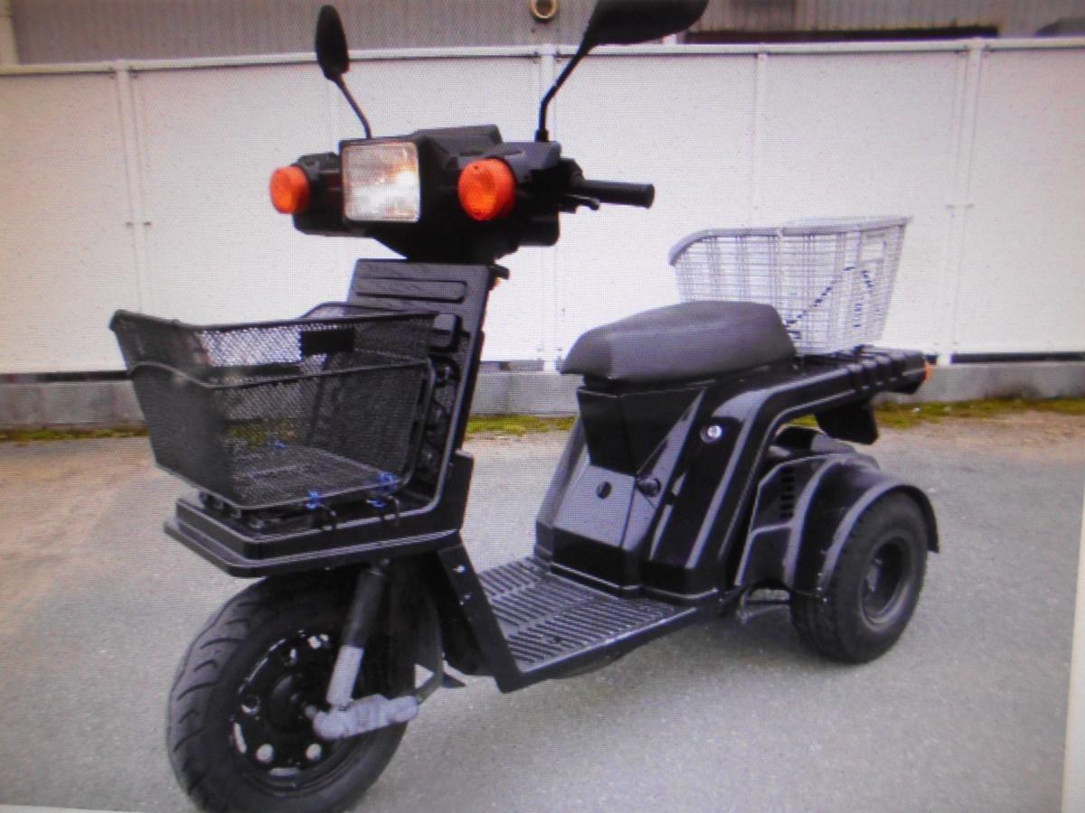 「ホンダ ジャイロ-X 3輪 マニア館ビンテ-ジバイク 株式会社ギフトップ トレ-ディング」の画像1