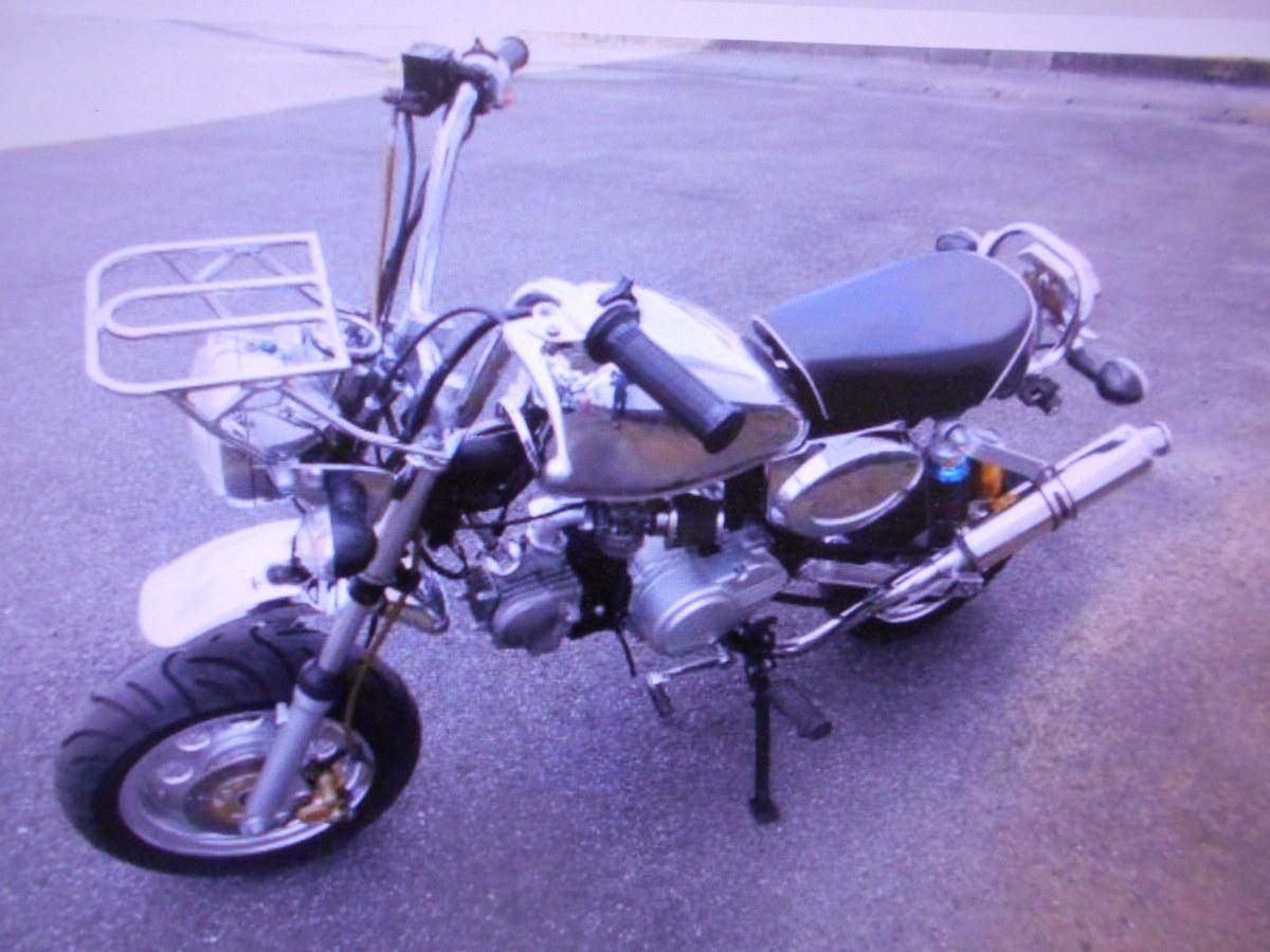 「モンキ-タイプのカスタムキットバイク110ccマニア館趣味のバイク株式会社ギフトップトレ-ディング」の画像2