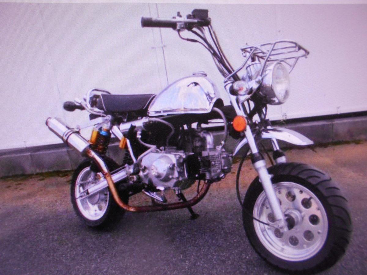 「モンキ-タイプのカスタムキットバイク110ccマニア館趣味のバイク株式会社ギフトップトレ-ディング」の画像1