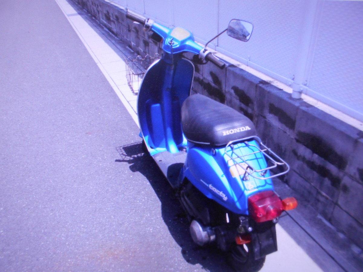「絶版昭和の旧車ビンテ-ジホンダ タクティ50 tactyAB19マニア館ギフトップトレ-ディングモトコンポ」の画像2