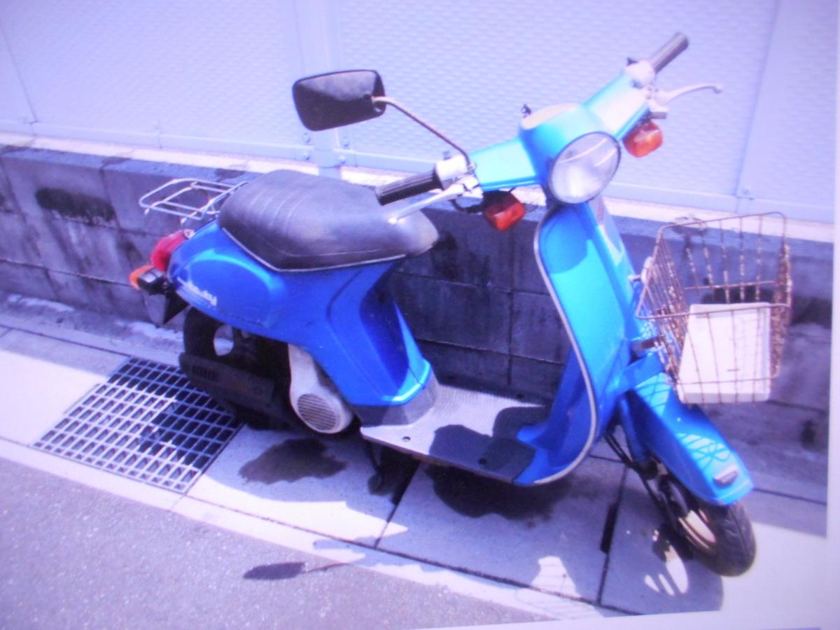 「絶版昭和の旧車ビンテ-ジホンダ タクティ50 tactyAB19マニア館ギフトップトレ-ディングモトコンポ」の画像1