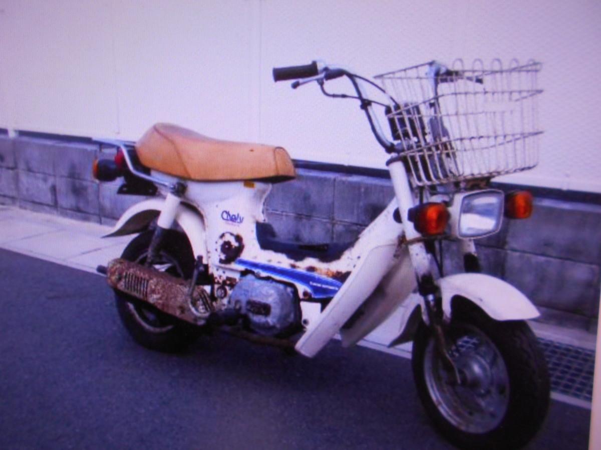 「絶版昭和の旧車メーカ―完全廃盤ホンダ シャリ-希少1022kmマニア館ギフトップトレ-ディング」の画像2