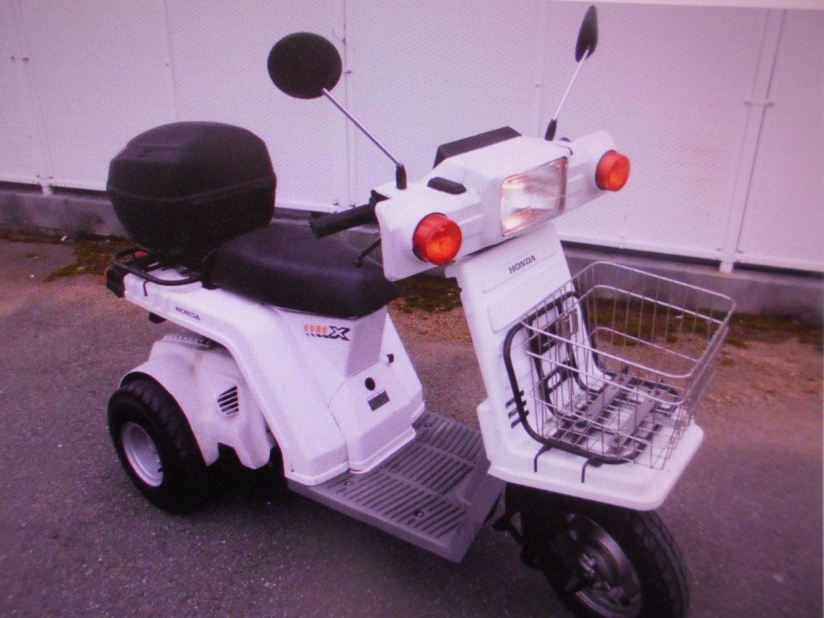 「絶版メ-カ-廃盤2スト旧車ホンダジャイロ-X3輪TD01マニア館ビンテ-ジバイク株式会社ギフトップ トレ-ディング」の画像1