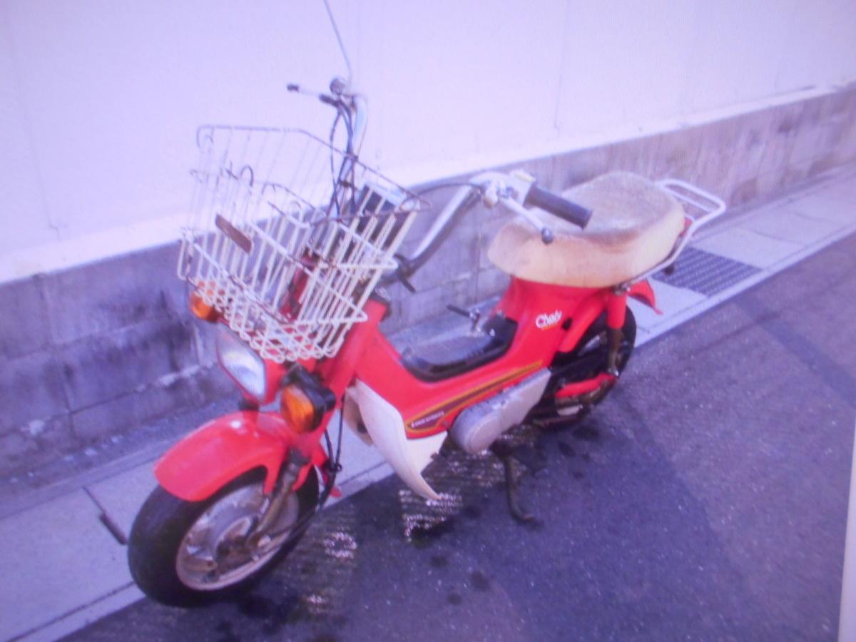 「レトロビンテ-ジ ホンダシャリ-CF50 AT 不動部品取り車 希少車 マニア館 株式会社ギフトップトレ-ディング発」の画像1