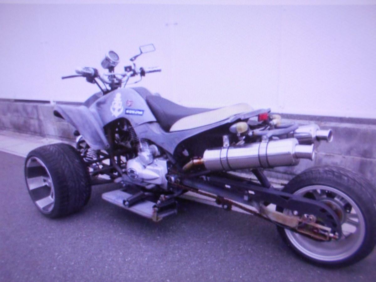 「珍車マニアG-WHEEL TRIKER 3W ATV250現状車乗用 側車付軽二輪 ジャンク 部品取り マニア館」の画像2