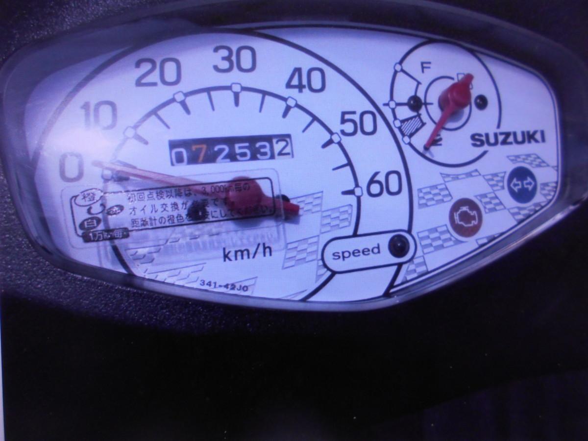 「スズキ岐阜原付アドレス50VインジェクションCA4BA中古車バイク株式会社ギフトップトレ-ディング」の画像2