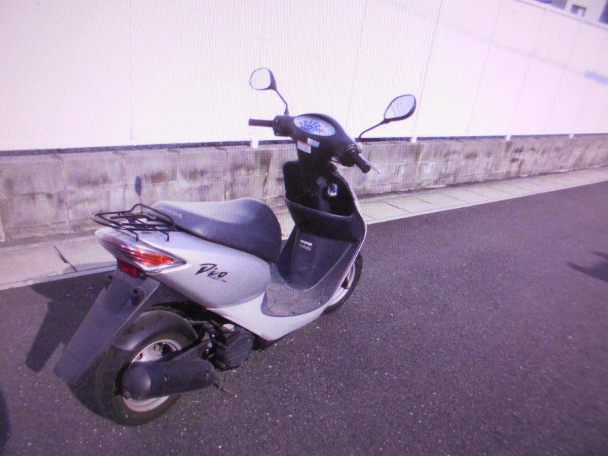 「ホンダ原付 スマ-トDIO AF56 中古車 モレラ岐阜北バイクのギフトップトレ-ディング発」の画像2