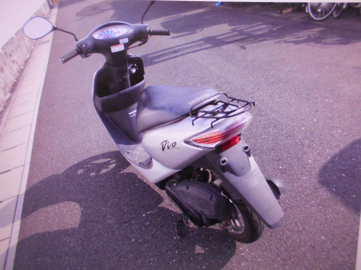 「ホンダ原付 スマ-トDIO AF56 中古車 モレラ岐阜北バイクのギフトップトレ-ディング発」の画像3