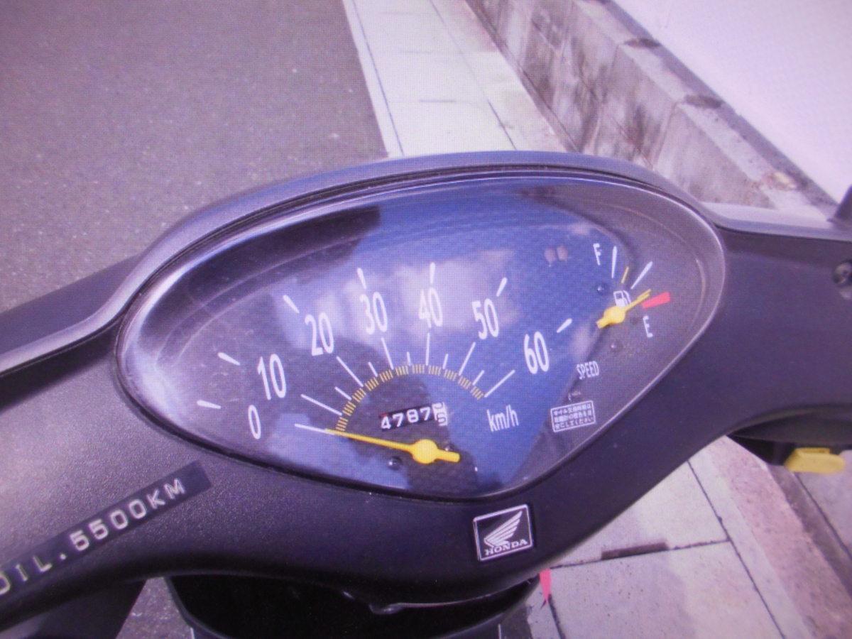 「ホンダ岐阜原付 DIO AF62  上物 4サイクルの中古車 バイクショップ株式会社ギフトップトレ-ディング」の画像3