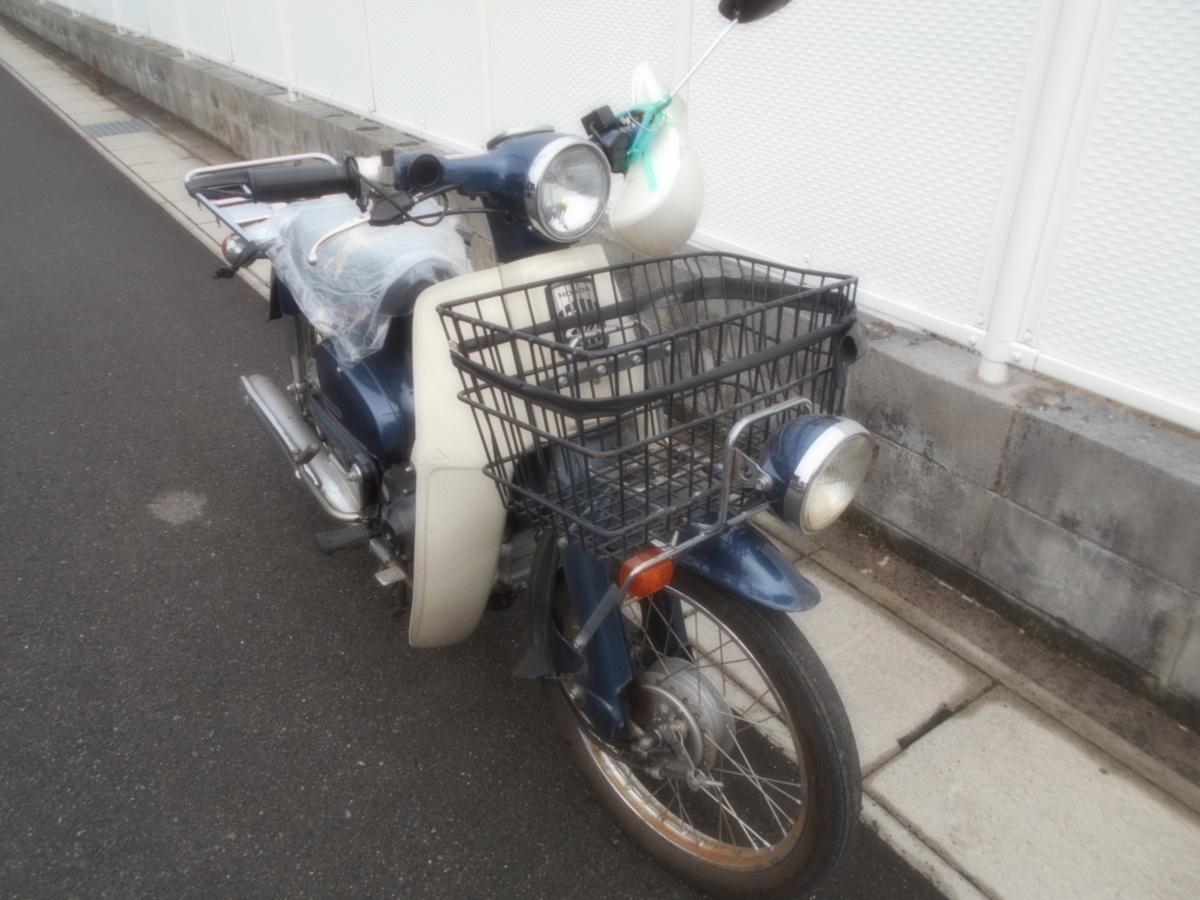 「絶版廃盤ホンダプレスカブAA01ビッグドラム不動ジャンク!マニア館趣味のバイクギフトップトレ-ディング」の画像1