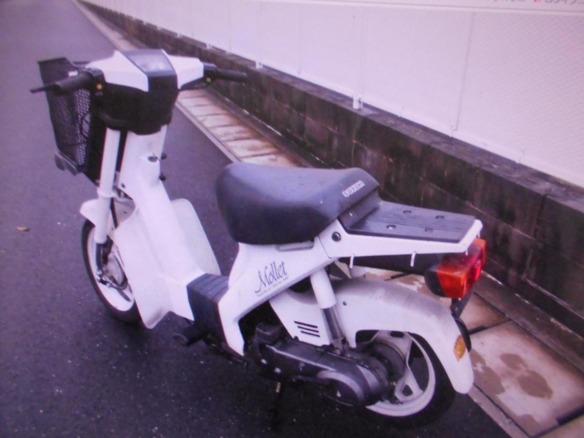 「絶版メ-カ-廃盤旧車2ストスズキ モレ FA14A 走行わずか クラッシックファンに マニア館ギフトップ」の画像2