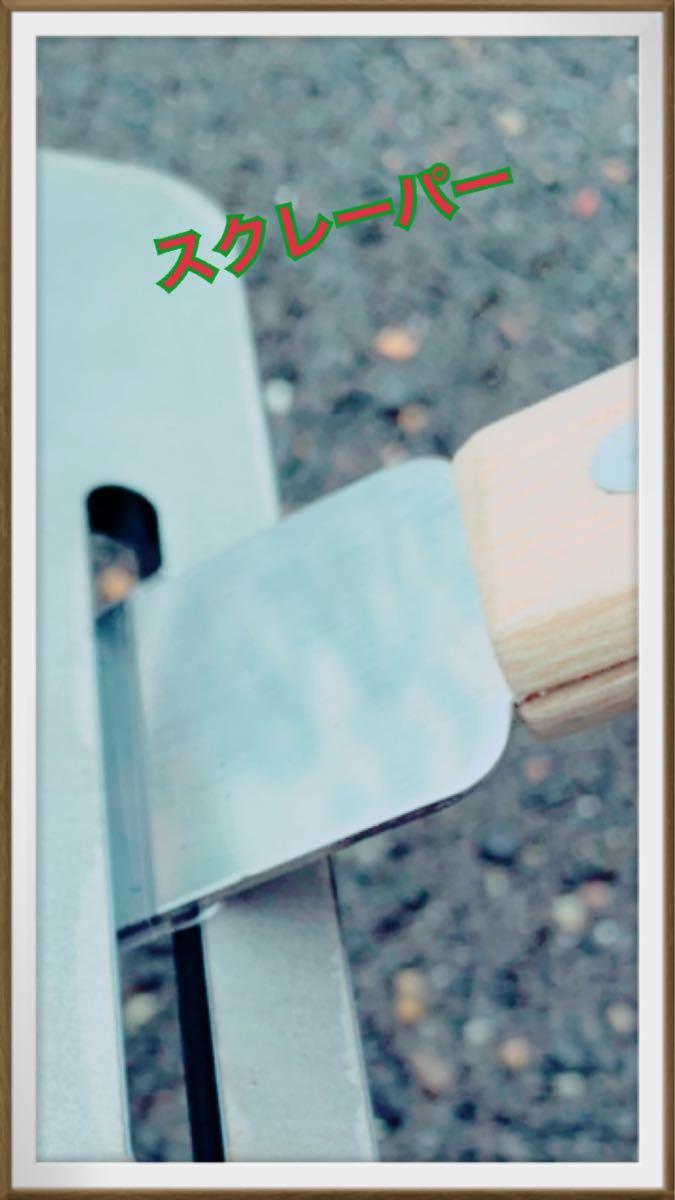 ヘラ付き 鉄板 4.5mm 焼肉 メスティン ラージ