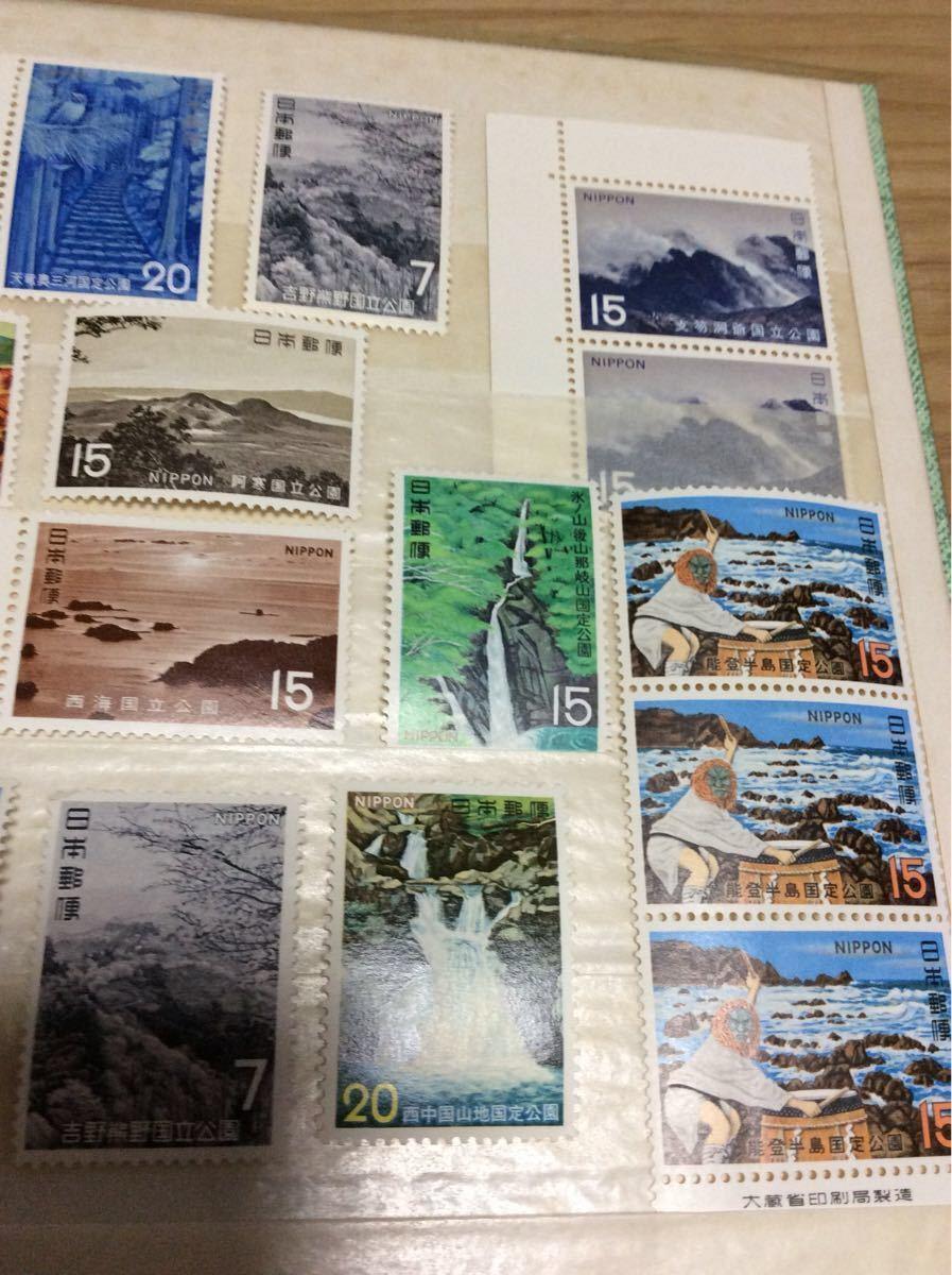 昭和切手  国立公園 国定公園