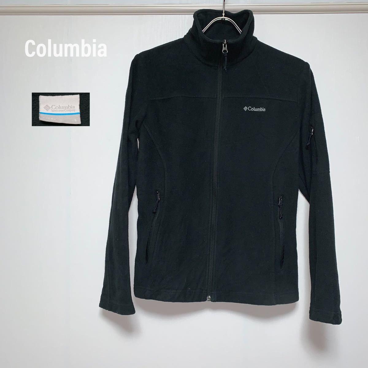 Columbia コロンビア フリース ジャケット ブルゾン ジップ スポーツ