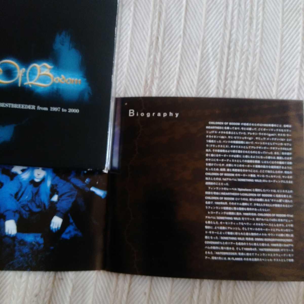 ベストブリーダー・フロム・1997・トゥ・2000 Children Of Bodom