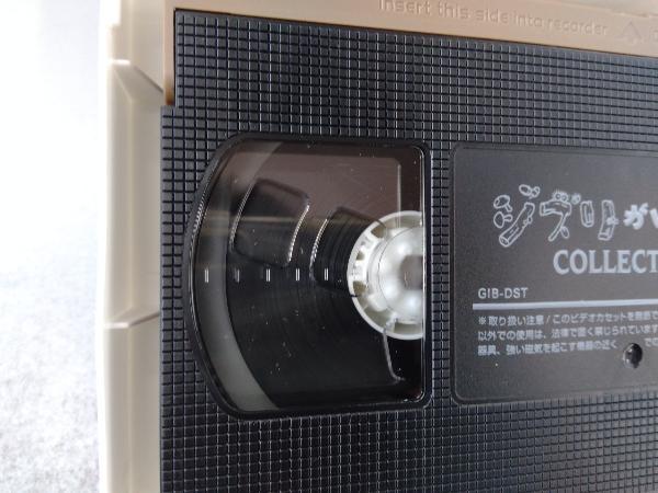 VHS ジブリがいっぱいCOLLECTION 4本セット トトロ・もののけ姫・耳をすませば・魔女の宅急便_画像2