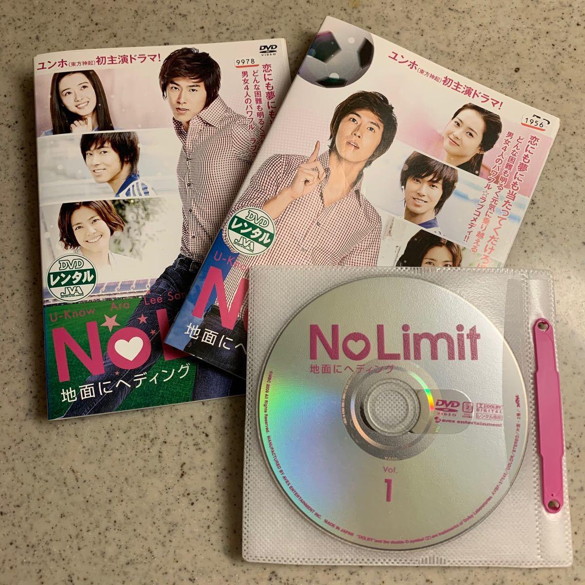 韓国ドラマ(DVD)/ノーリミット 東方神起ユンホ