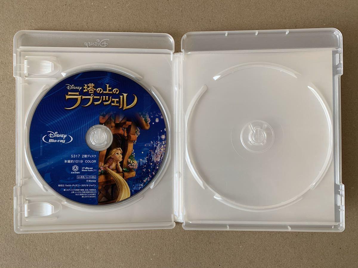 R11 塔の上のラプンツェル ブルーレイ と 純正ケース 未再生品 国内正規品 同封可 ディズニー MovieNEX Blu-rayのみ