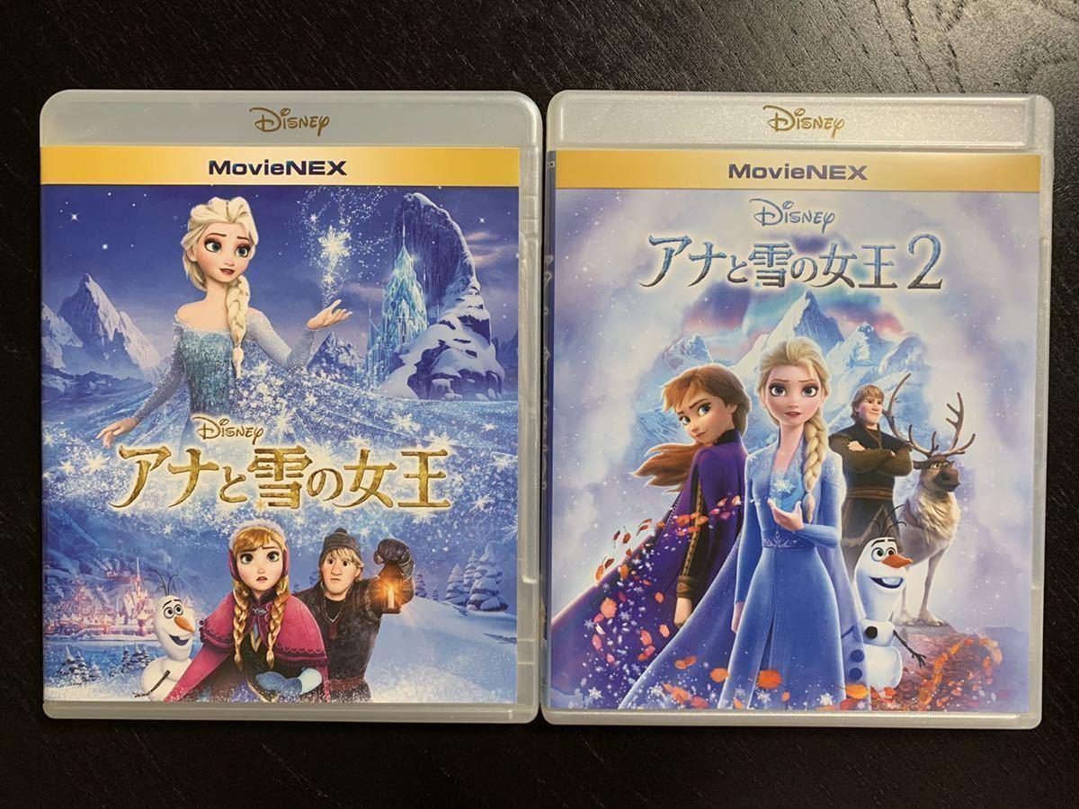 X73 アナと雪の女王 1 & 2 Magicコード デジタルコピー セット (純正ケース、ブルーレイ、DVDはつきません)