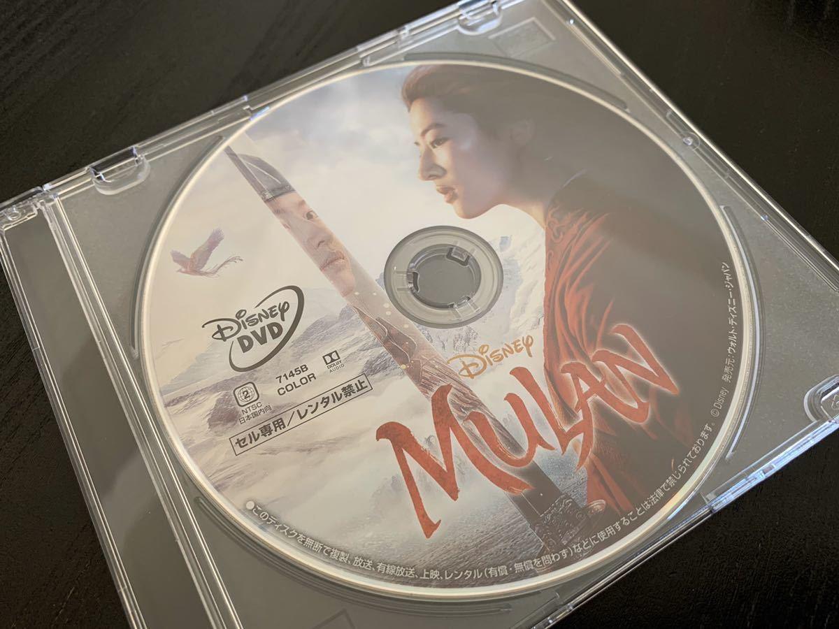 L22 ムーラン 実写版 DVDのみ 未再生品 国内正規品 同封可 ディズニー MovieNEX DVDのみ(ケース・ブルーレイ・Magicコードなし)
