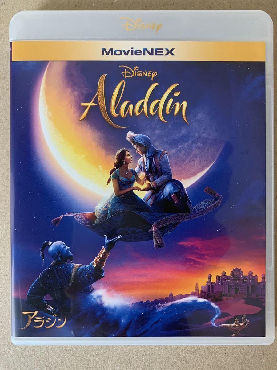 A11 アラジン (実写版) ブルーレイ と 純正ケース 新品 未再生品 国内正規品 同封可 ディズニー MovieNEX Blu-rayのみ(DVDMagicコードなし)