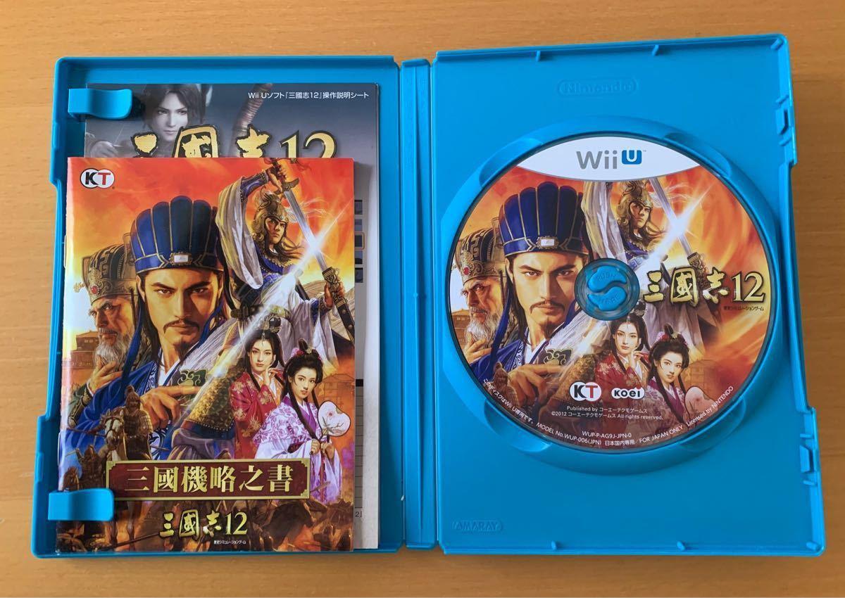 WiiUソフト 三国志12  三國志12