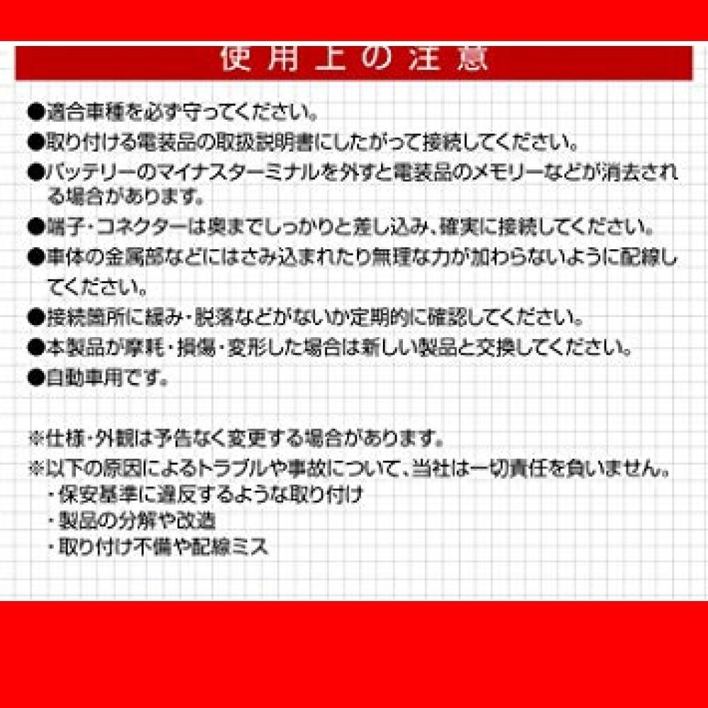 ■【Amazon.co.jp限定】エーモン AODEA(オーディア) オーディオ・ナビゲーション取付キット スズキ・_画像3
