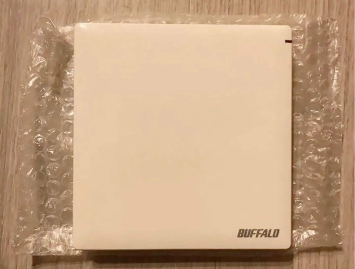 BUFFALO外付けポータブルDVDドライブ