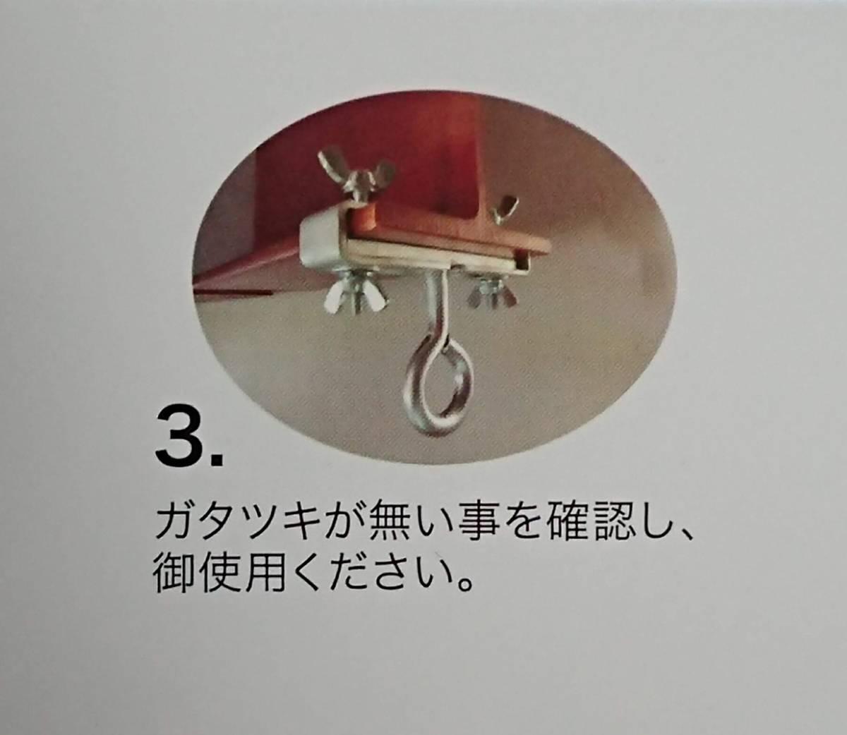 H鋼吊る~す(小) H鋼吊り金具 H鋼吊るす ヒートン_画像4