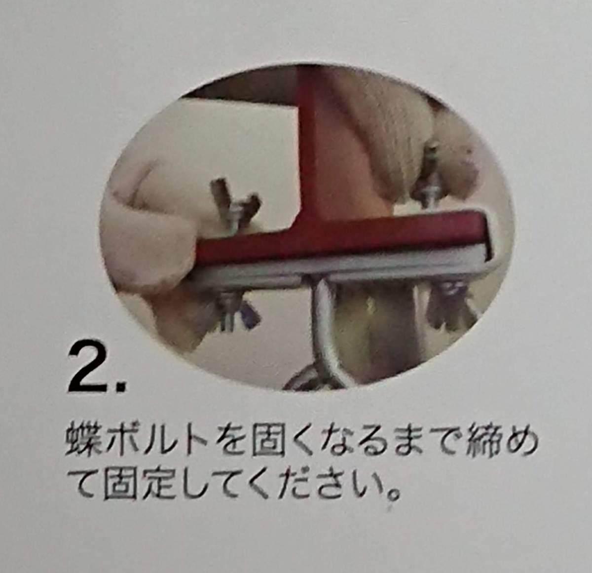 H鋼吊る~す(小) H鋼吊り金具 H鋼吊るす ヒートン_画像3