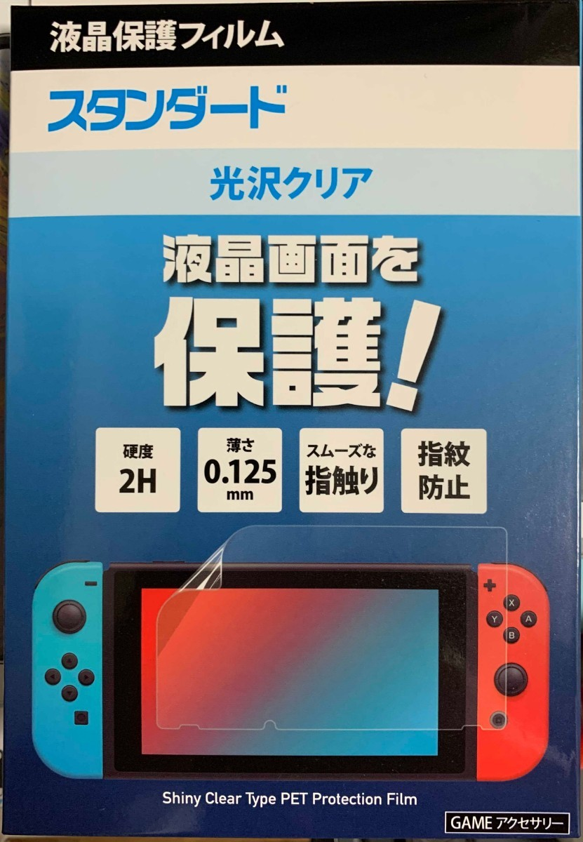 Nintendo Switch 液晶保護フィルム 光沢クリア グラモラックス Nintendo Switch