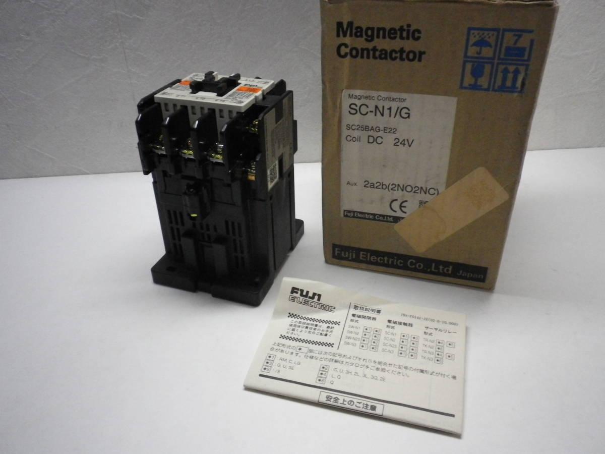 Fuji Electric SC-N1/G DC24V AUX 2a2b Magnetic Contactor 電磁接触器 富士電機 説付 未使用/経年品/動作不詳 送料無料 熊五郎の電機 0042_画像2