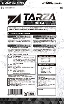 500g TARZA(ターザ) BCAA 8000mg アミノ酸 クエン酸 パウダー マンゴー風味 国産 500g_画像7