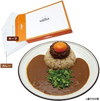 吉田カレー甘口(キーマ入) 1個_画像3