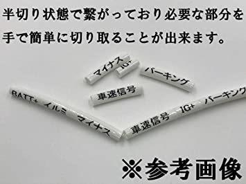 1個 【日本製】 TOYOTA トヨタ 80系 ノア ヴォクシー エスクアィア ZWR80 ZRR8# ルームランプ 電源 取り_画像5